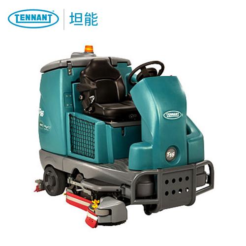 坦能大型进口驾驶式洗地机T16