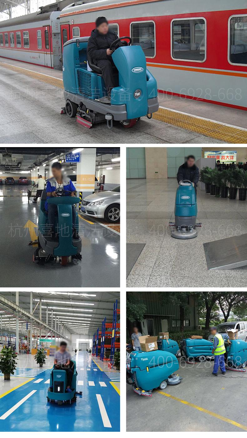 坦能洗地机扫地机
