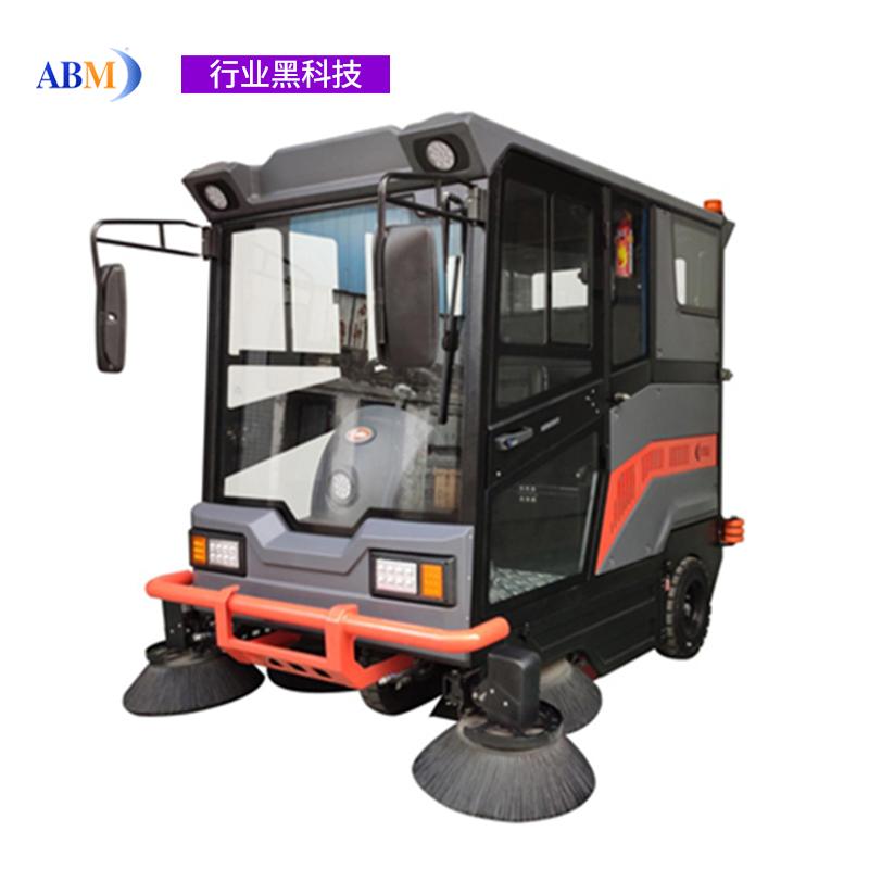 安百美AMB电动扫地车