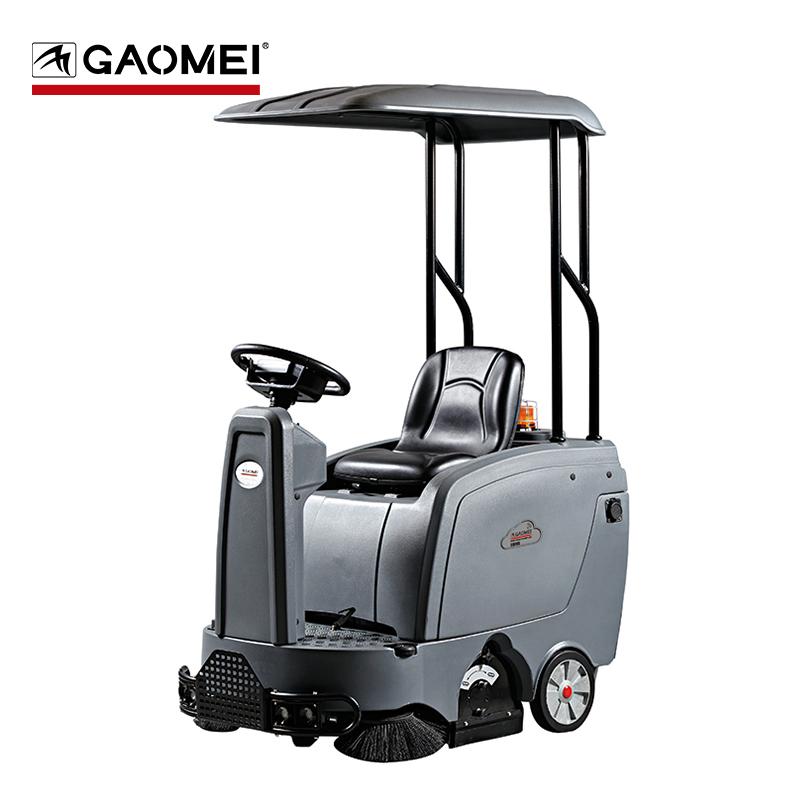 小型电动扫地车高美SMINIS