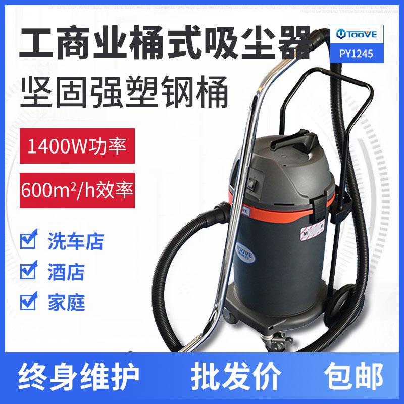 高美GM70BT双刷手推式洗地机