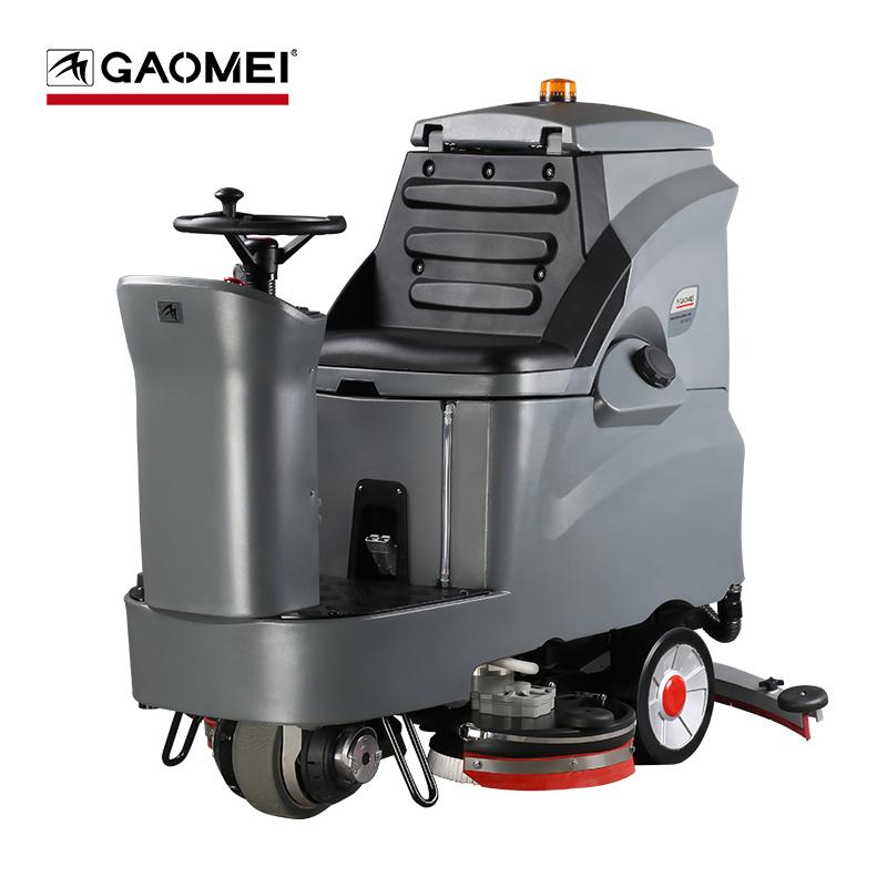 高美全自动驾驶式洗地机BT70