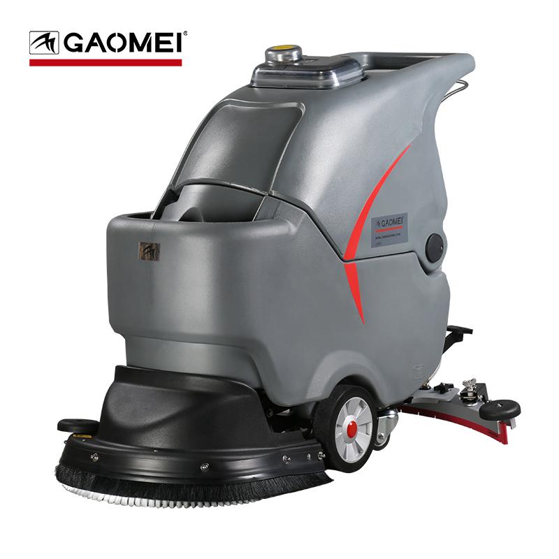 高美洗地机GM50