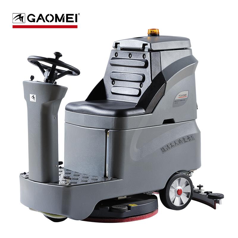 高美驾驶式洗地机AC