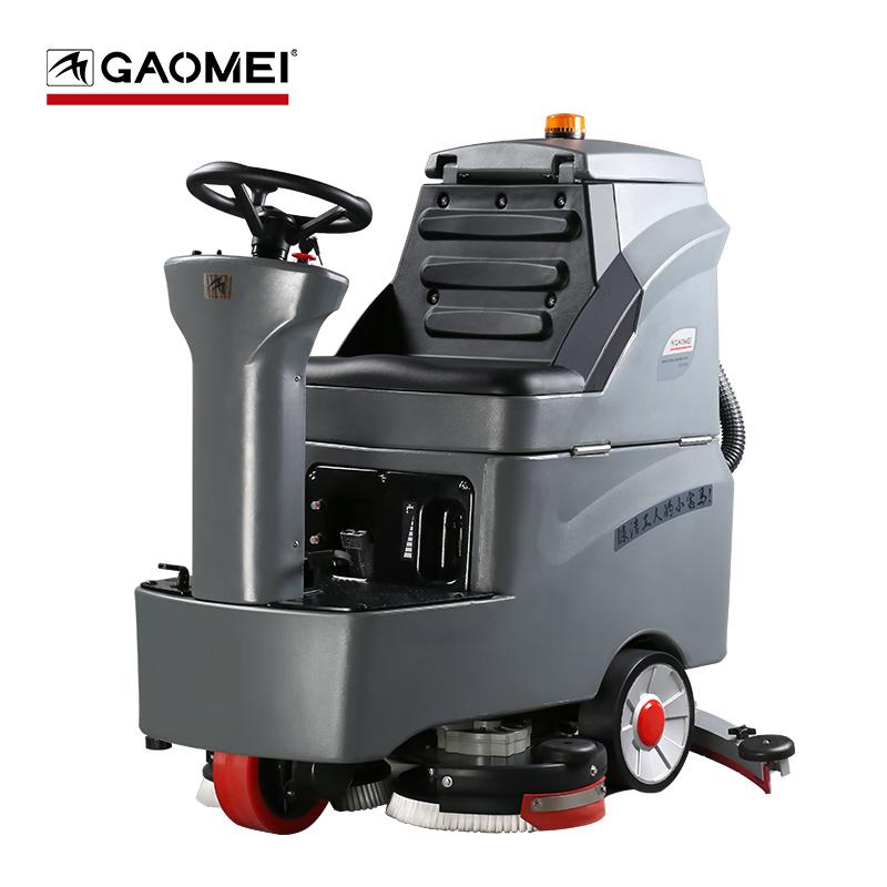 高美小型驾驶式洗地机mini