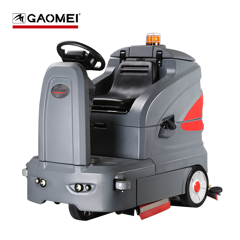 高美驾驶式洗地机S130