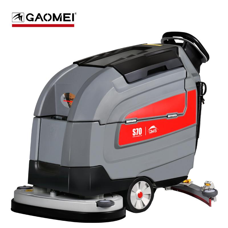 高美手推式智慧型洗地机S70