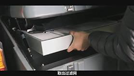S1500扫地车操作视频